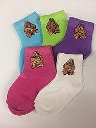 Youth Punxsutawney Phil Socks Sku #826-small Sku#826 med. Sku#827 large