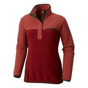 Columbia Sportswear Women's Mountain Side Pull Over Fleece 1684581 (Columbia Sportswear)